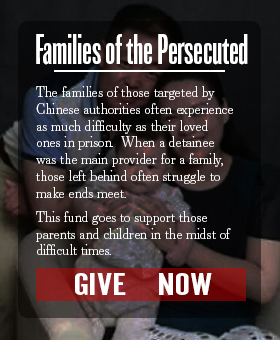 Family of the Persecuted