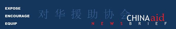 eNews-Banner_595x100